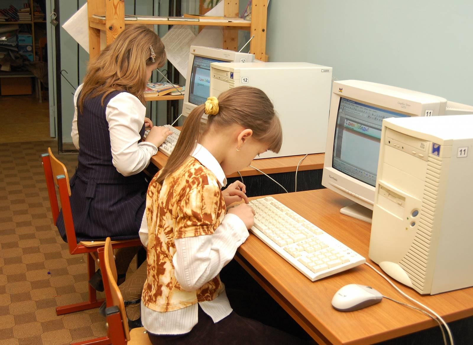 Секс на уроке информатики 3 фотография