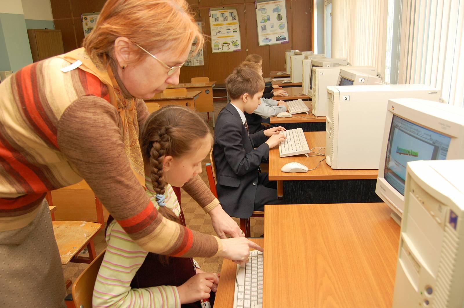 картинки о учителе информатике